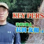 2018年5月19日(土)放送 テレビ東京