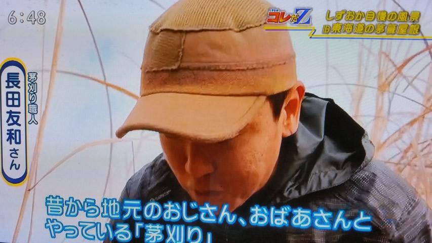 2018年5月23日 放送 SBS コレだZ